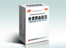 补肾养血胶囊(熬东)