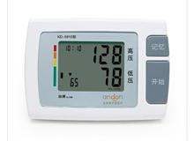 电子血压计(智能臂式)