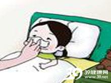鼻塞排出脓性或血性分泌物
