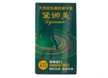 天然胶乳橡胶避孕套(商品名:黛娜美 DYNAMIC)