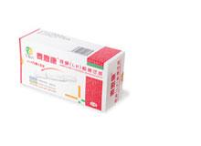 促黄体生成素(LH)检测试纸(胶体金免疫层析法)