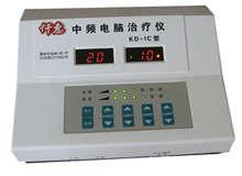 中频电脑治疗仪