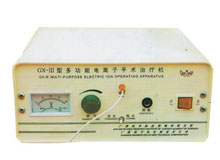 多功能电离子手术治疗仪