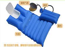 充气式防褥疮床垫