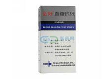血糖试纸(商品名:会好优速(GraceSure))Blood Glucose Test Strips