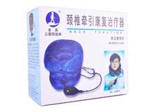 HD系列气动式颈椎牵引器(商品名称:便携式颈椎牵引康复治疗器)