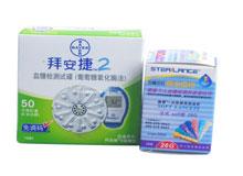 血糖检测试纸(FAD葡萄糖脱氢酶法)