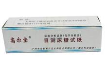 尿液分析试条(化学分析法)