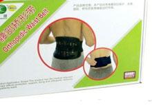 腰部矫形带
