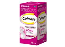 碳酸钙D3片(钙尔奇D)
