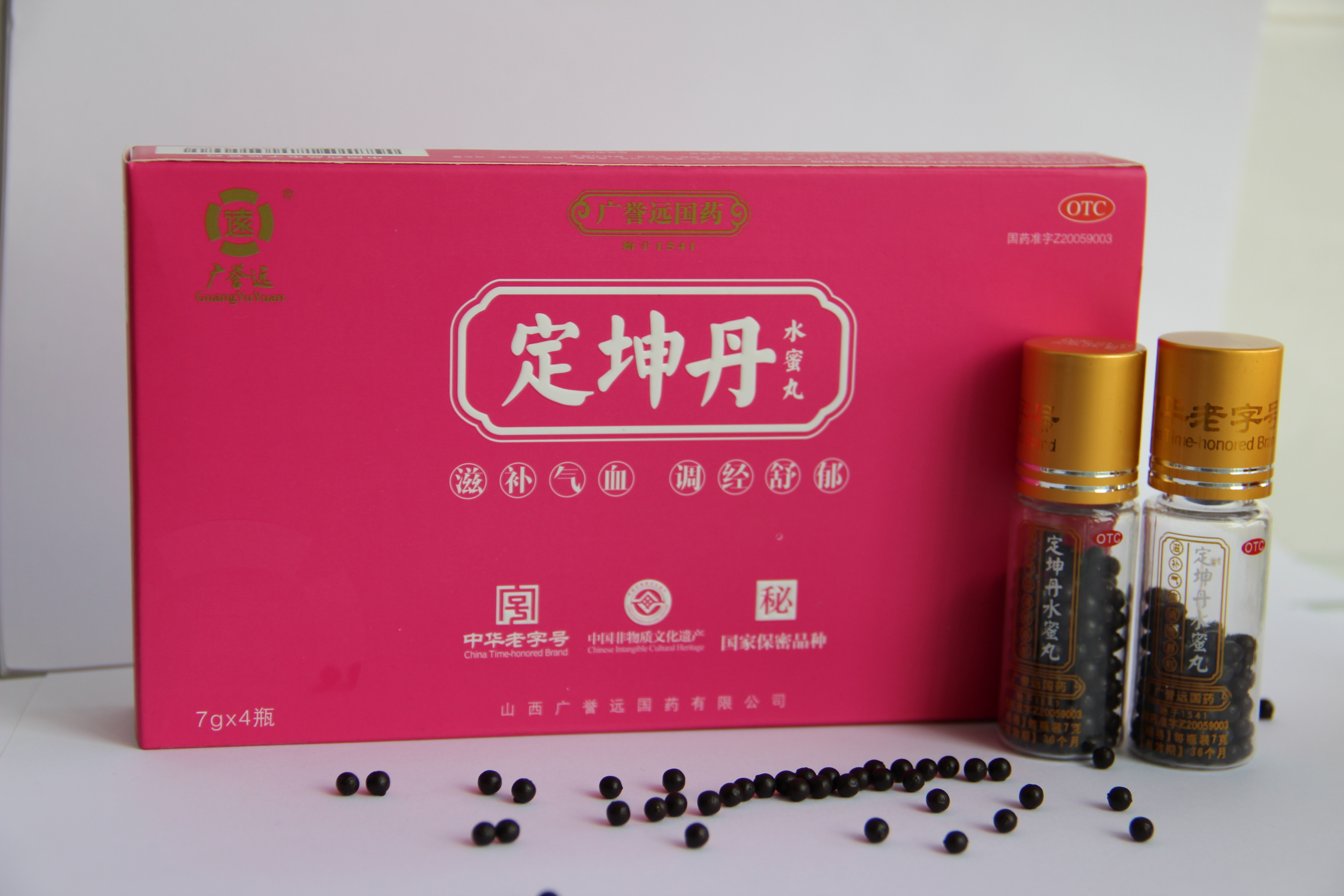 定坤丹水蜜丸(广誉远)