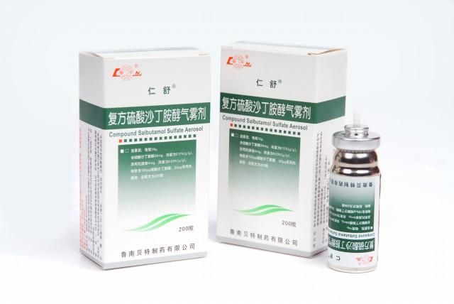复方硫酸沙丁胺醇气雾剂