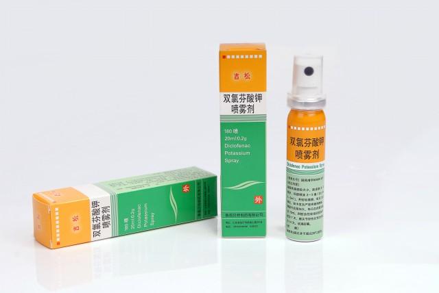 双氯芬酸钾喷雾剂