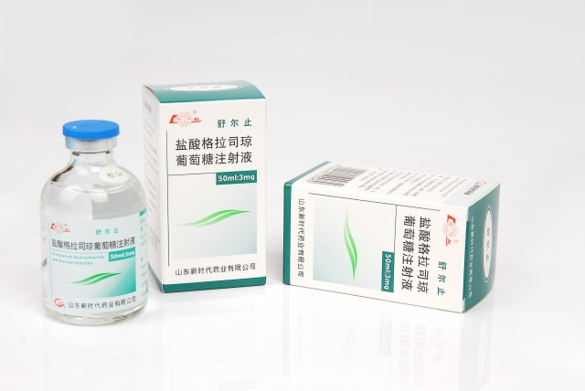 盐酸格拉司琼葡萄糖注射液