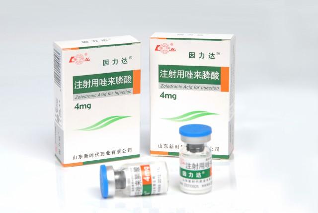 注射用唑来膦酸(因力达)