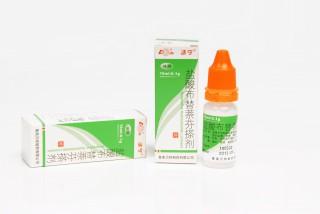 盐酸布替萘芬搽剂
