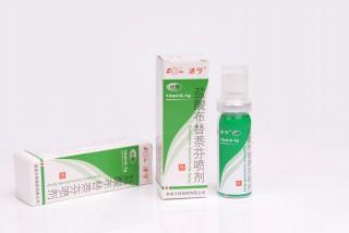 盐酸布替萘芬喷雾剂