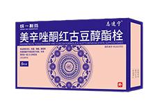 美辛唑酮红古豆醇酯栓