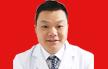 周发展 院长 原上海中大肿瘤医院业务院长 1994年毕业于蚌埠医学院 问诊量:3982患者好评:★★★★★