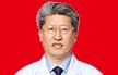 王家怀 副主任医师 从事临床研究治疗工作30余年 问诊量:3538位 患者好评:★★★★★