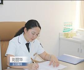 上海虹桥腋臭医院