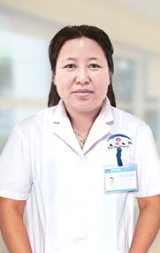 赵永芹 副主任医师 毕业于齐齐哈尔医学院 问诊量:3538位 患者好评:★★★★★