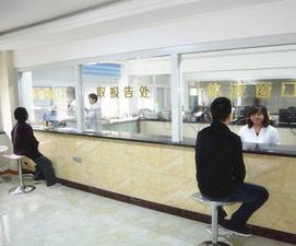 汉中仁爱医院