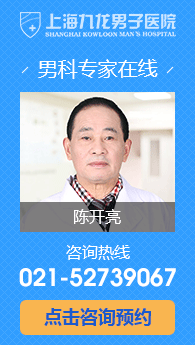 上海男科医院哪家好