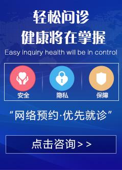 上海治疗湿疹医院