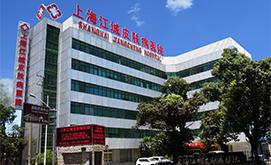 上海江城牛皮癣医院