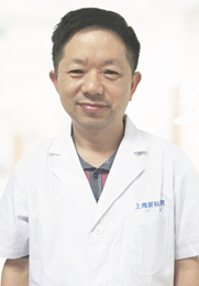 彭士平 副主任医师 上海新科胃肠疾病研究所所长 接诊数8729 患者好评度★★★★★