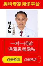 天津男科医院哪家靠谱