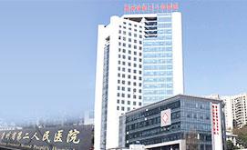 贵州省第二人民医院耳鼻喉科_国家公立三级医院重点耳