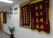 上海精神分裂医院