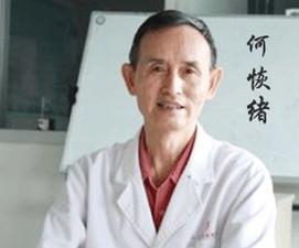 广州协佳医院·男科