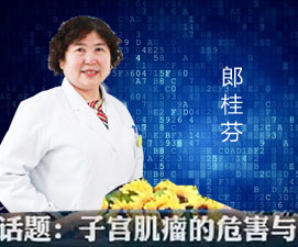 北京奥北中医医院