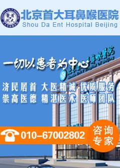 北京治疗耳聋多少钱
