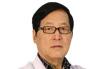 胡长海 教授 全国政协委员 专业水平:★★★★★ 患者推荐:★★★★★