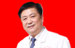 郑华国 主任医师 北京中科白癜风医院专家组成员 全国白癜风规范诊疗的制定者之一 问诊量:3913患者好评:★★★★★