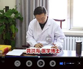 CCTV 央视网《走进医师》专访龚洪海博士