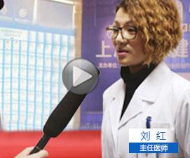 """上海虹桥医院开展公益行动:万里抗癫 爱心""""痫""""行"""