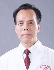 林延双 副主任医师 问诊量:3425位 患者好评:★★★★★