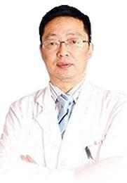 孟中平 教授 中国白癜风协会会长 中华医学会皮肤分会副秘书长 沈阳中亚白癜风研究所远程专家