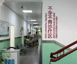 哈尔滨虹桥不孕不育医院
