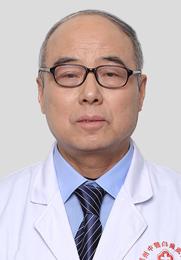 周永恭 医师