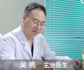 南京京科医院简介