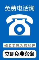 北京艾丽斯妇科医院