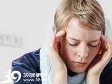 顽固性头痛