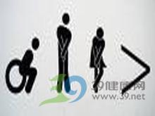 急性尿潴留