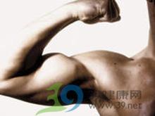 手臂肌肉萎缩